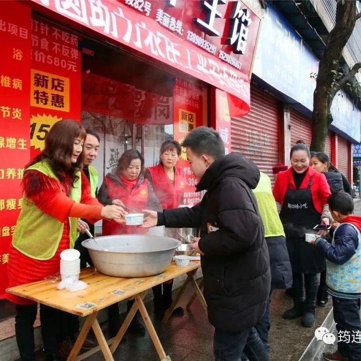 暖心!元宵节,筠连有1500余人吃到了免费的灵芝汤圆!
