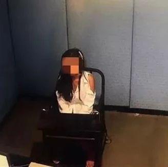 宜宾90后女子涉嫌组织卖淫罪被上网追逃,很快落网!