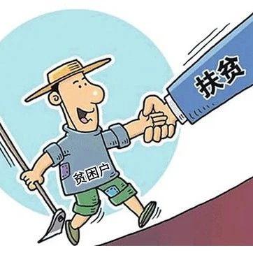 筠连县就业扶贫政策出来了!有一项的奖励不低于5万元!