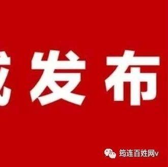 四川省人民政府关于同意宜宾市调整部分乡镇行政区划的批复