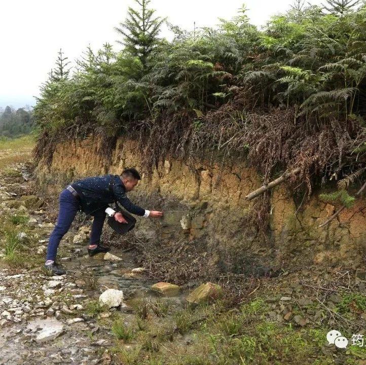 """筠连蒿坝齐心村大山里的地下居然埋藏着这样的""""宝贝""""!"""