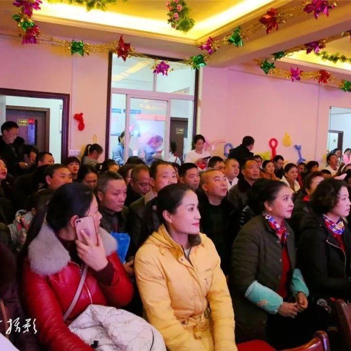筠连县筠连镇社区卫生服务中心开展庆建国70周年暨中心成立十周年联欢晚会