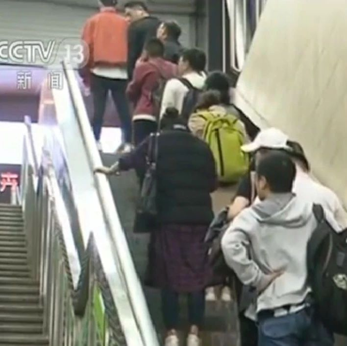 """最新规定:乘坐扶梯时不再提倡""""左行右立""""?原因竟是…"""
