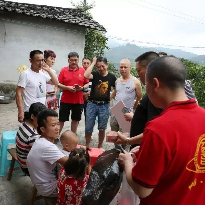 筠连的这个大家族发起了一个活动,很多人都参与了!