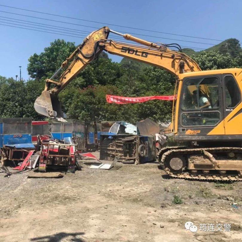 筠连县交管大队在巡司集中销毁了40多辆电动三轮车!