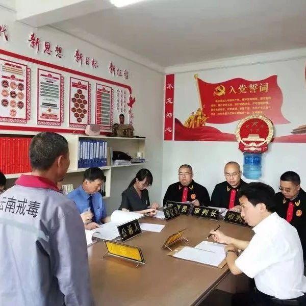筠连这位检察官最后一次坐上公诉席,居然是在云南......