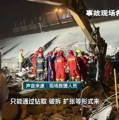 无锡高架桥垮塌现场:伤亡人数、实时画面、事故原因,最新信息汇总