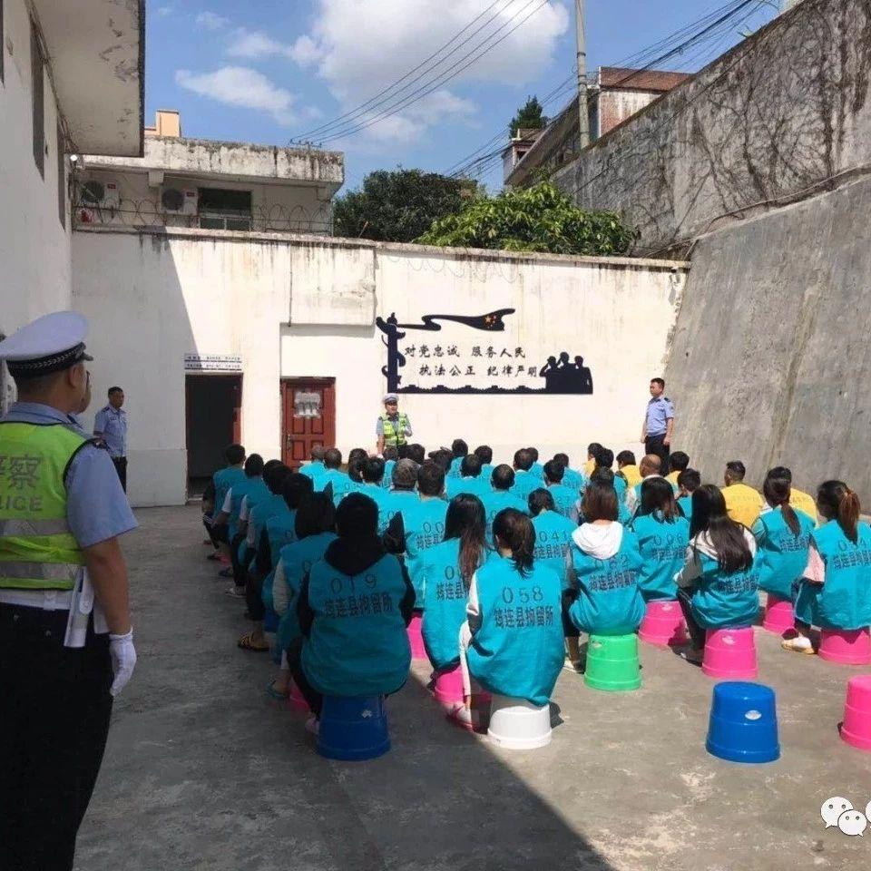 """筠连无证驾驶被拘留的40多人上了一堂深刻的""""教育课""""!"""