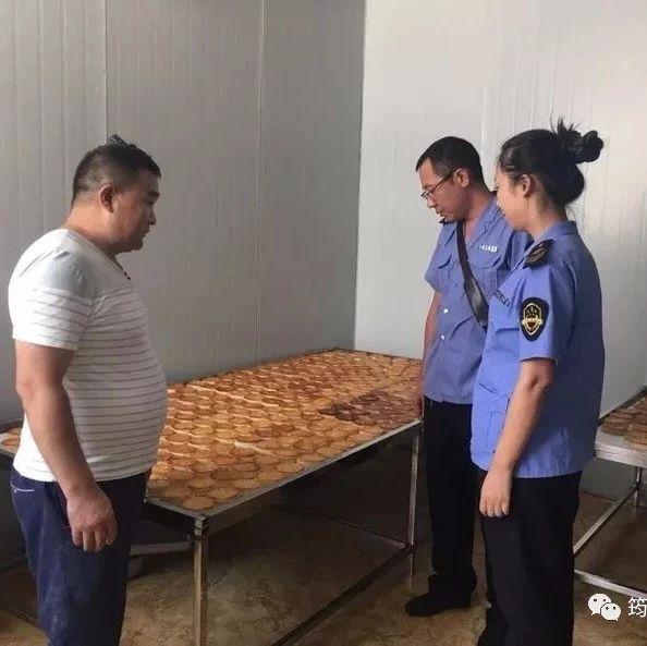 筠连对全县月饼企业进行检查,已抽样23批次送检!