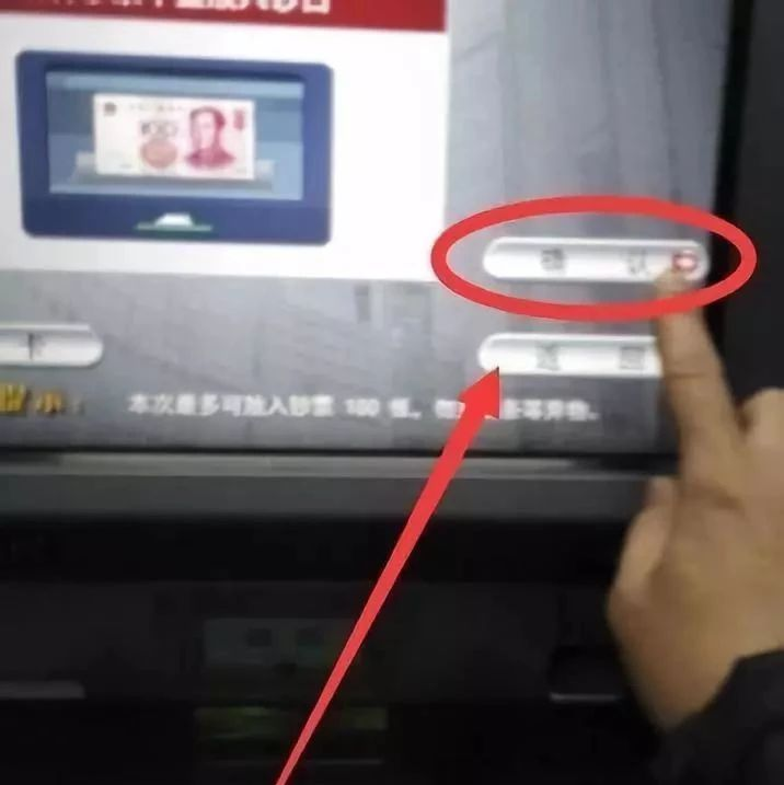 一位筠连人去ATM机取钱,结果还没操作,钱就出来了!