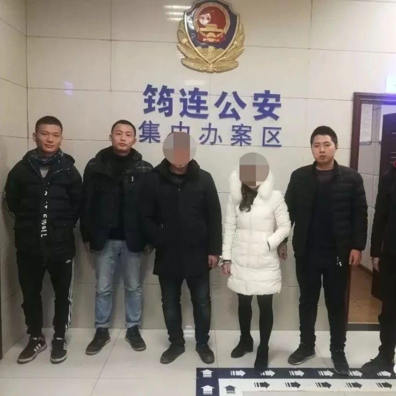 筠连一足浴店成卖淫窝点,两男女被警方抓现行...