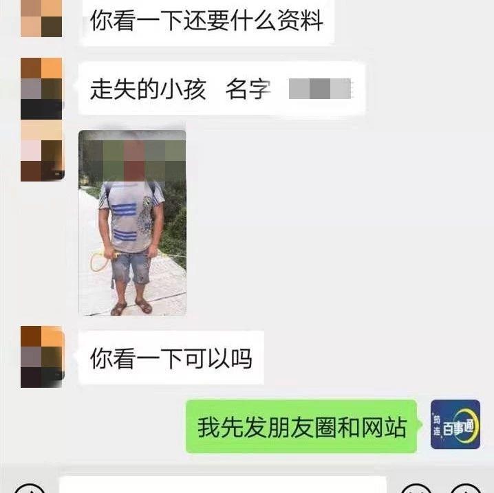 筠�B沐�勰凶幼�G在云南被找到,找到原因竟是�@��!