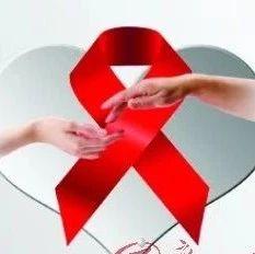 艾滋病病毒:为了入侵人体,我都干了哪些坏事!