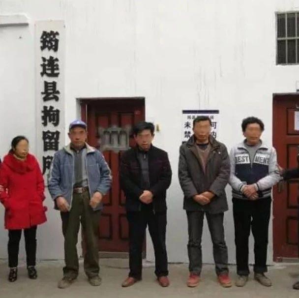 """筠连县人民法院开展""""铁拳扫赖""""专项执行行动,5人被拘留!"""