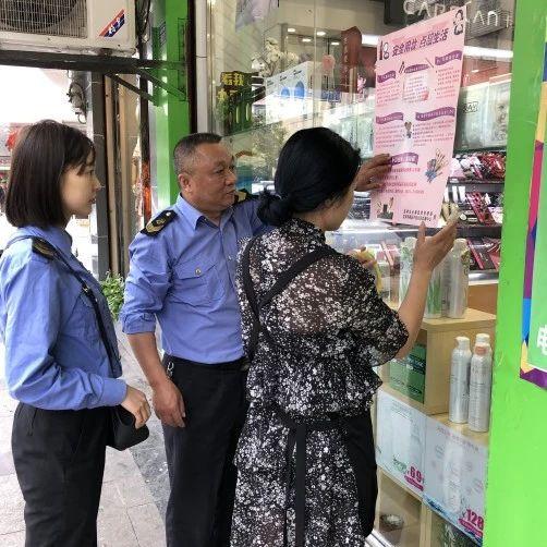 筠连县国家卫生县城病媒生物防制消杀公告