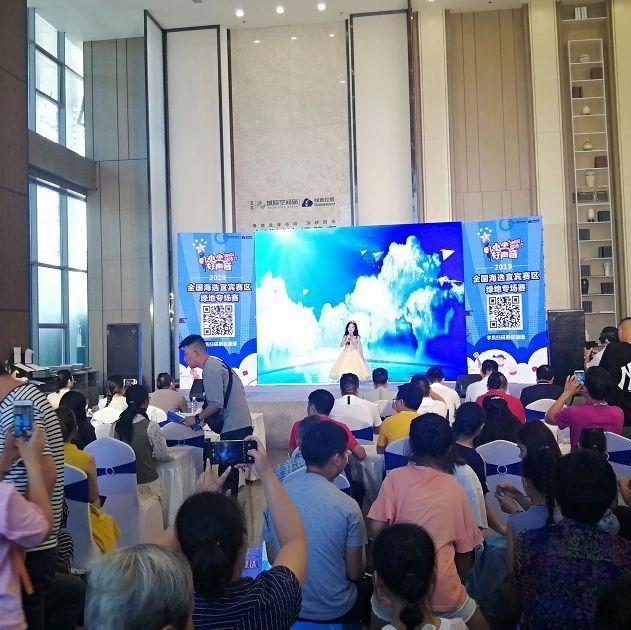 中国第一届《小小好声音》宜宾赛区海选开始了,筠连的小伙伴们准备好了吗?
