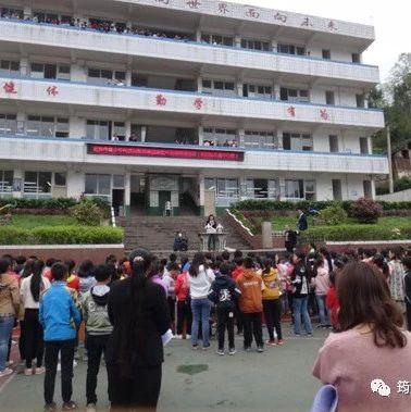筠连孔雀乡中心校的学生们很开心,居然看见了机器人表演!