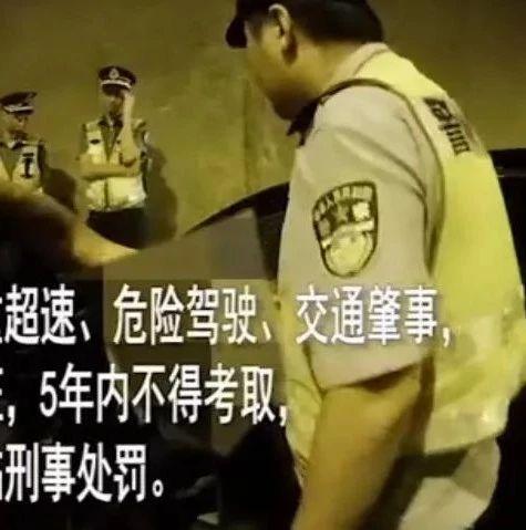 喝酒不开车,开车不喝酒~筠连交警曝光9起醉驾名单!