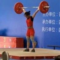 """筠连17岁""""大力士""""在省运会中勇夺金牌,她还想参加奥运会!"""