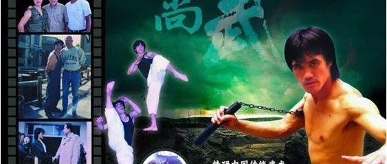 """筠连的这位""""李小龙""""太有爱!将捐助孔雀乡这群留守儿童12年!"""