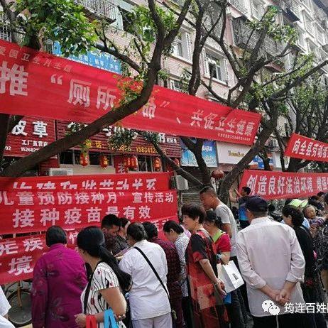"""筠连县开展爱国卫生宣传活动,推进""""厕所革命""""!"""