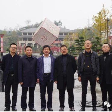 2019年院士专家宜宾行――-卢灿辉教授来筠调研