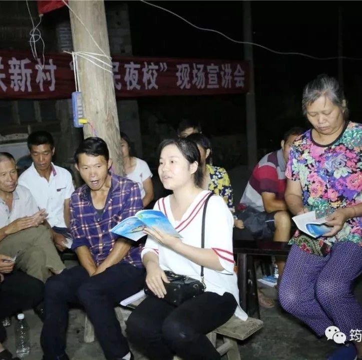 筠连联新村的农民夜校搞得不错!副县长王永红到场指导!