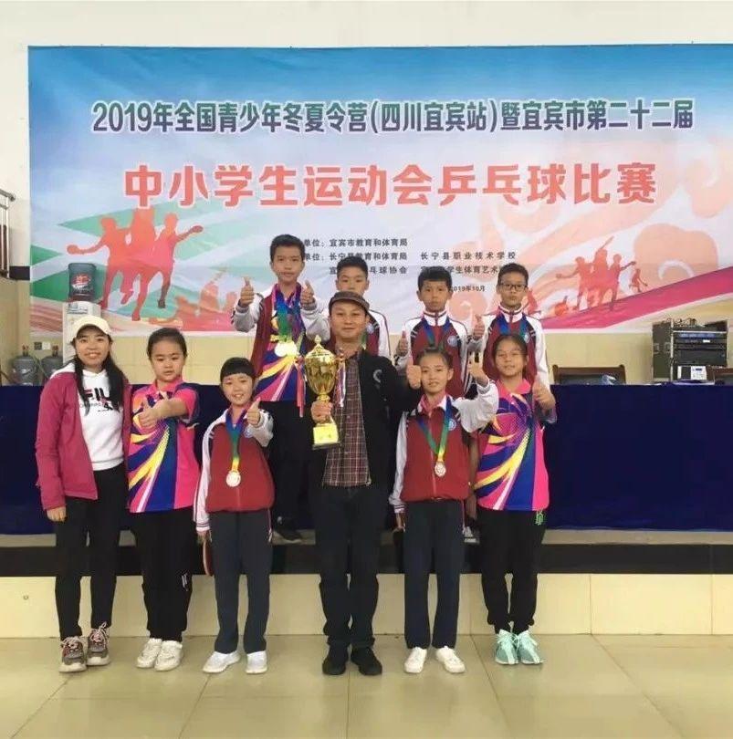 不得了!筠连代表团参加宜宾的乒乓球运动会,获得了三块金牌!