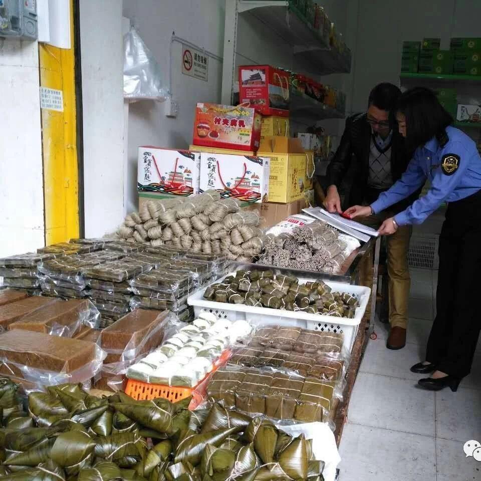 筠连这些做粽子和卖粽子的地方都被检查了!