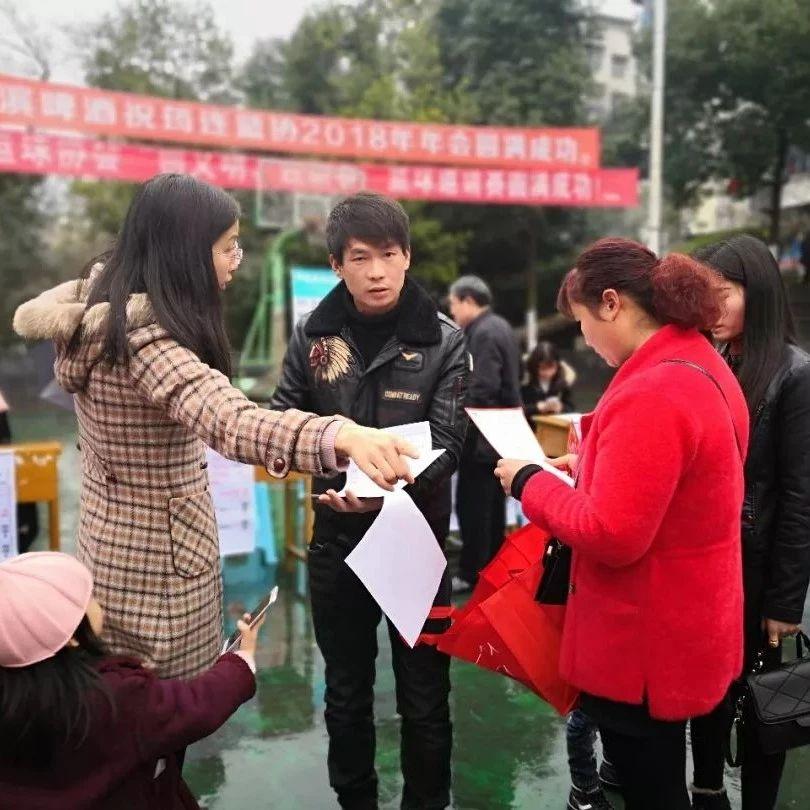 筠连在沐爱镇和筠连镇搞了两场招聘会,很多人都跑去应聘!