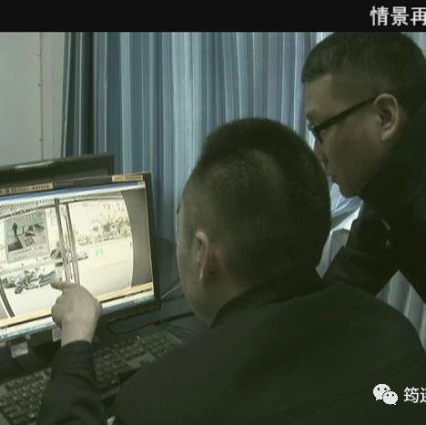 筠连一学生遭遇电信诈骗1万多元,警方成功破案!