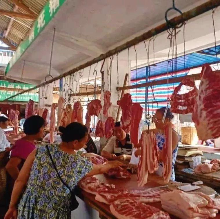天啊!宜宾猪肉价格暴涨,都涨到20块钱一斤了啊!