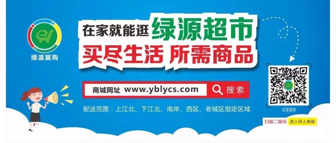 感恩回馈丨筠连汇鑫店10周年,满100送50元有条件抵扣券!