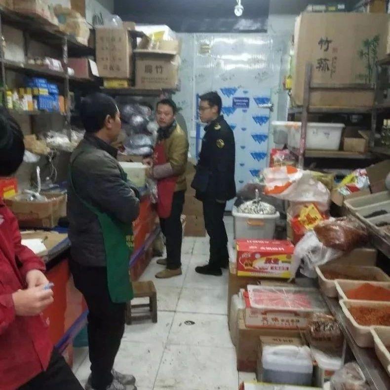 筠连县持续开展非洲猪瘟专项检查,15家肉制品冻库被查!