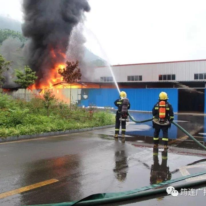 筠连县消防大队对蓝伯特公司消防安全失职进行处罚