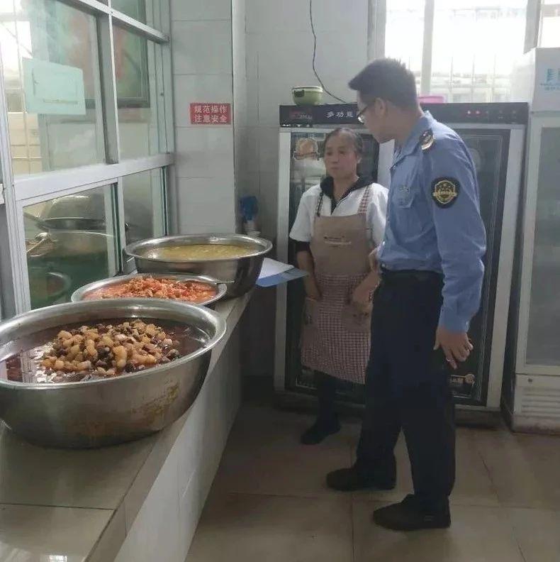 筠连校园周边餐饮食品经营户106户被查,责令整改46户!