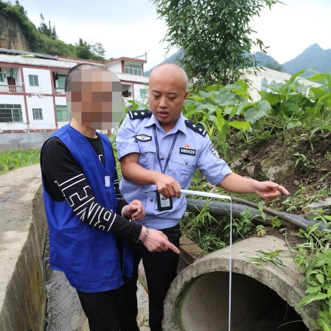 筠连公安全力侦办玉壶井水质被污染案,抓获两名责任人员!