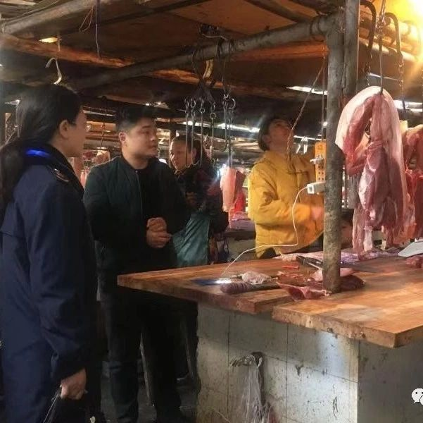 筠连猪肉价格异常波动,他们多措施确保猪肉市场价格稳定!