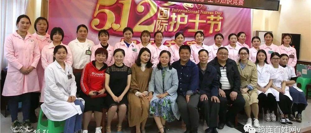 筠连镇社区卫生服务中心的护士们展风彩,真的都很不错!