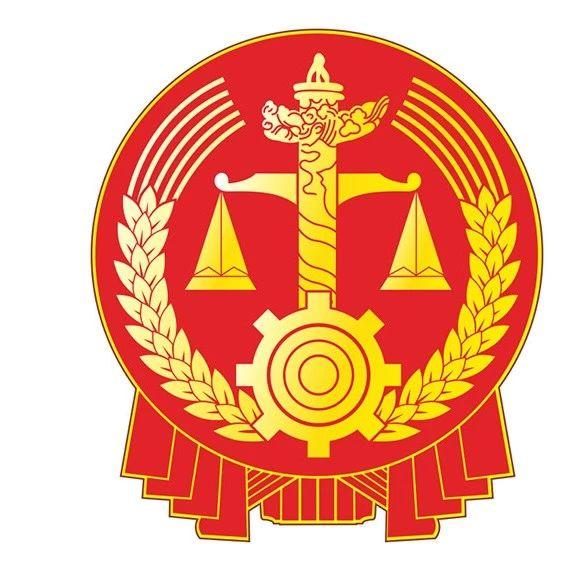 筠连县人民法院关于被告宜宾市德春利实业有限公司买卖合同纠纷案的公告
