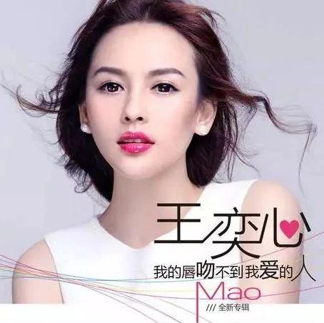 """美女歌手到筠�B表演""""真人秀"""",不去看看��在可惜!"""