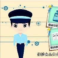 筠连县食品药品监督管理局保健食品消费警示公告!