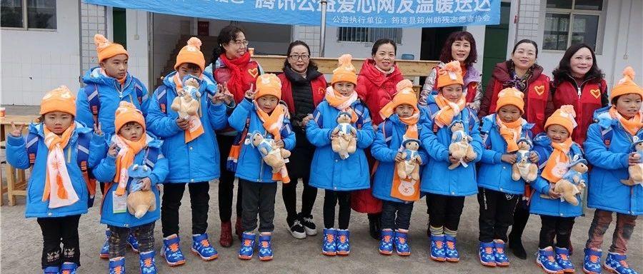 """感动~筠连这所乡村学校的16名学生得到了一份很""""温暖""""的惊喜!!"""