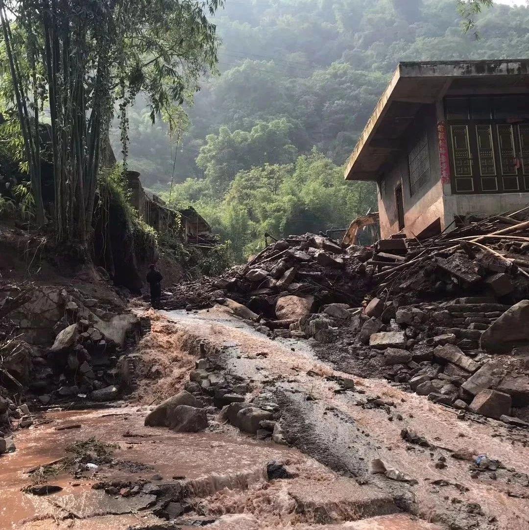 前日,盐津暴雨引发山洪、泥石流…(附灾区视频+画面)