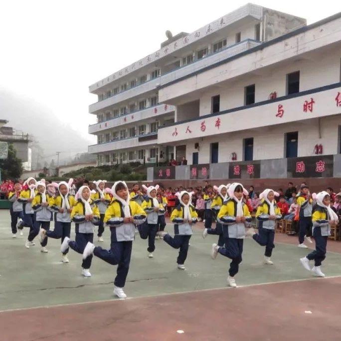 很热闹!筠连丰乐乡中心校搞活动了!!!