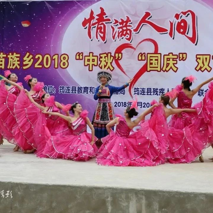 筠连联合苗族乡联新村几百人一起过中秋,又唱又跳的好热闹!