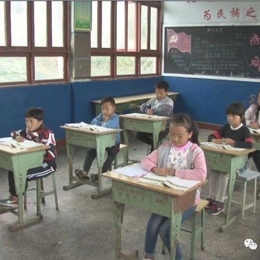 苹果bet356 app_苹果bet356 app_bet356 安全码这所学校只有1名教师和6名学生?看完感动了...