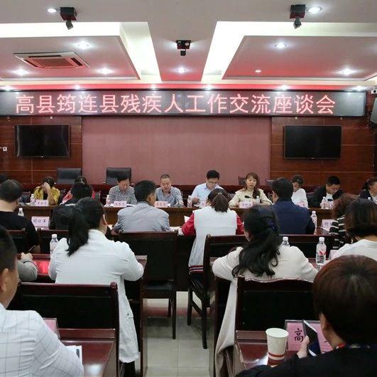 高县有25个人来到筠连县,还是为了这件事......
