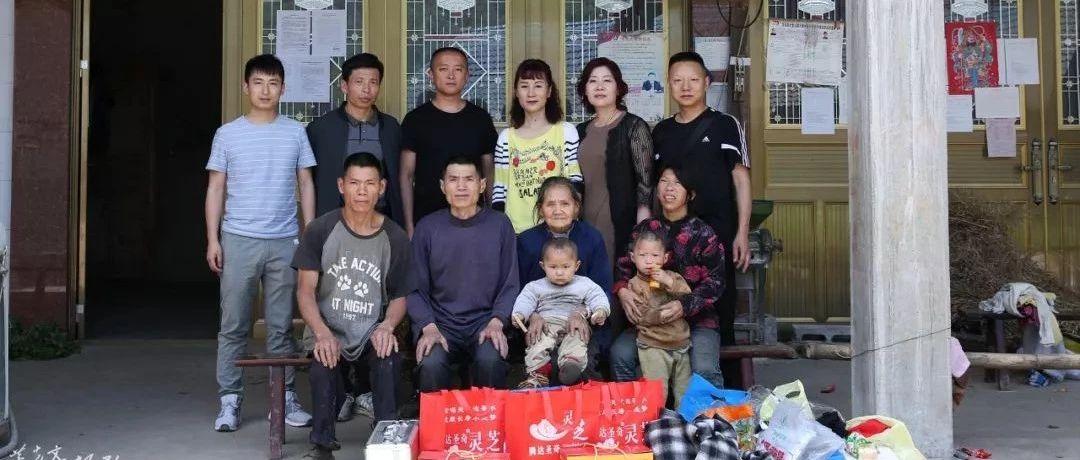 她们第五次来到筠连大雪山镇这位贫困户家中,感觉有些不一样了!