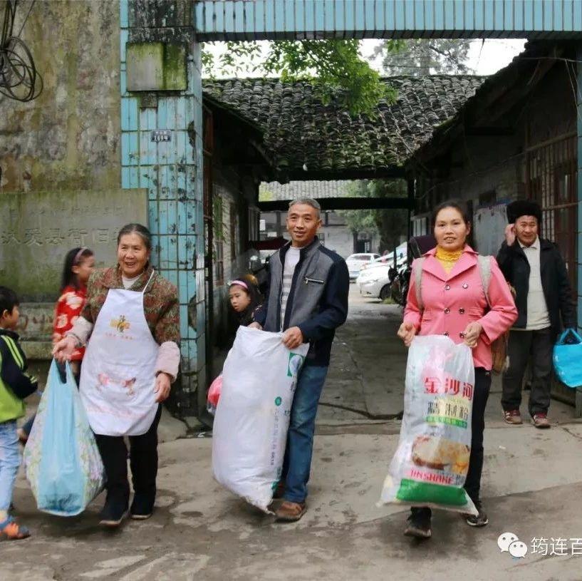 很多人跑到筠连沐爱老县衙里,拿着大包小包的东西开心地走了!